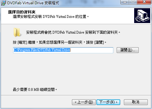 DVDFab%20Virtual%20Drive 4