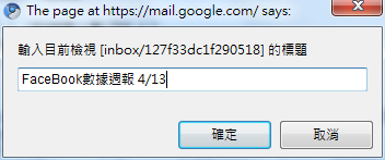 Gmail%20Quick%20Links 3
