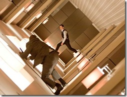 inception-hallway