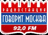 О заикании Говорит Москва
