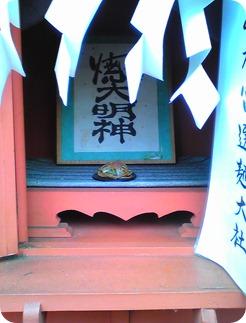 Fujinomiya 043