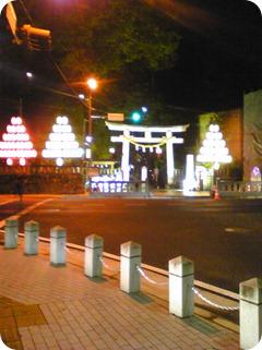 Tanabata 001