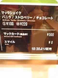 itemsss 006