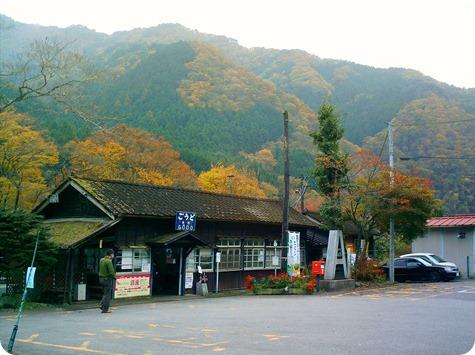 Kusaki Dam 001