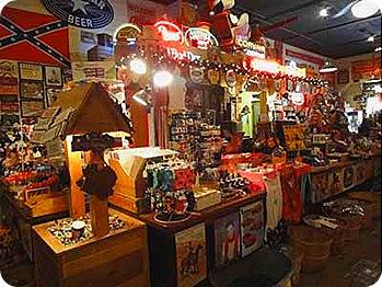 gurene-antique-store-3