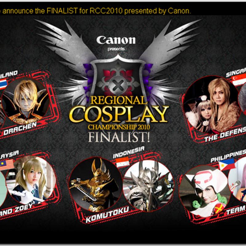 AFA: Regional Cosplay Championship Finalist 2010