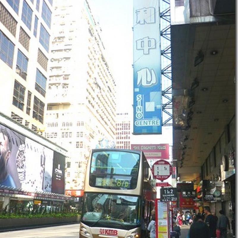 Hong Kong Halloween Treats: Day 3 (Sino Centre & Food!)
