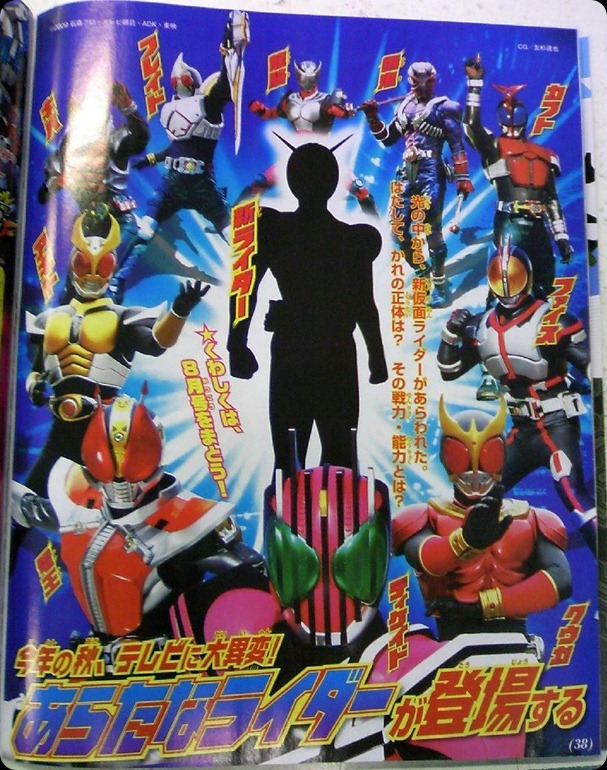 A New Rider In Kamen Rider Decade?