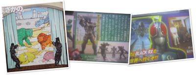 View Kamen Rider Decade EP 25-26