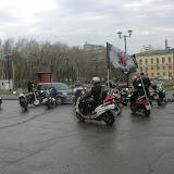 ТОЙ-РАН 2010