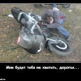 Демотиваторы скутер клуба