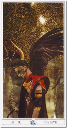 15-Major-Devil China Tarot