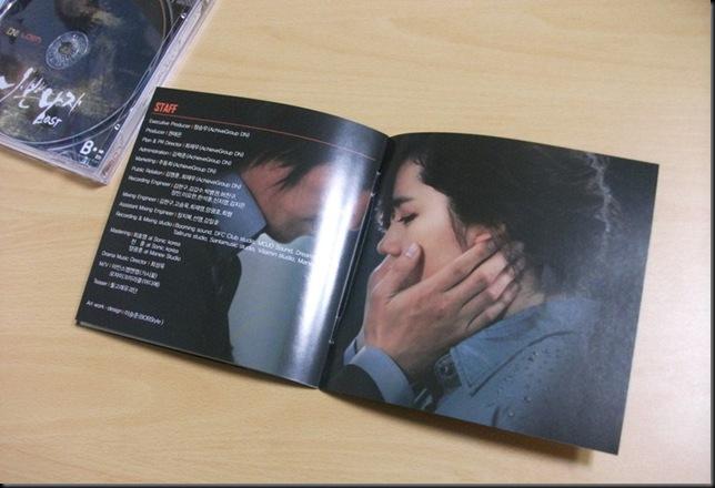 BadGuy OST CD (7)