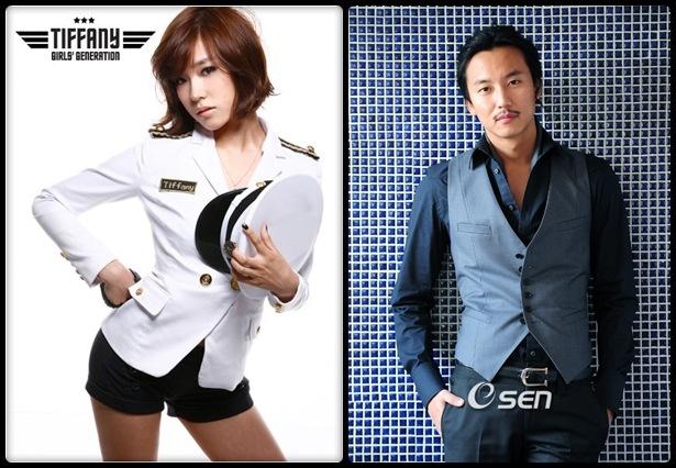 ภาพข่าว Kim Nam Gil