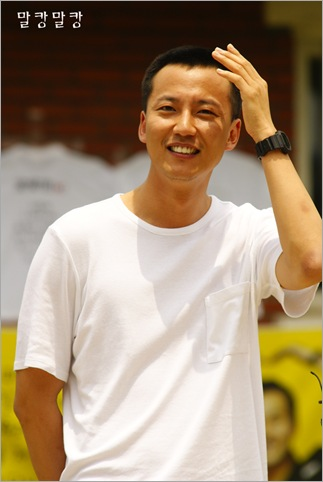 KimNamGil before joins army