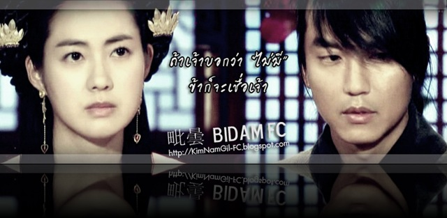 KimNamGil-FC.blogspot.com-BidamEP49-12