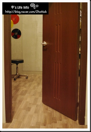 KimNamGil-FC.blogspot.com GunWook's House (25)