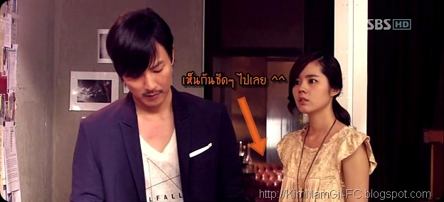 KimNamGil-FC.blogspot.com BAD GUY-Ep14 (19)