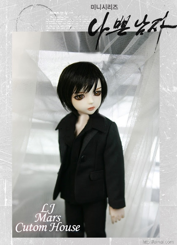 KimNamGil-FC.blogspot.com BadGuy GunWook doll06