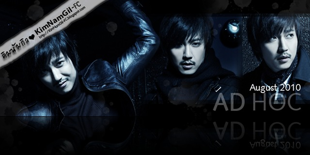 KimNamGil-FC.blogspot.com modify AD HOC (1)