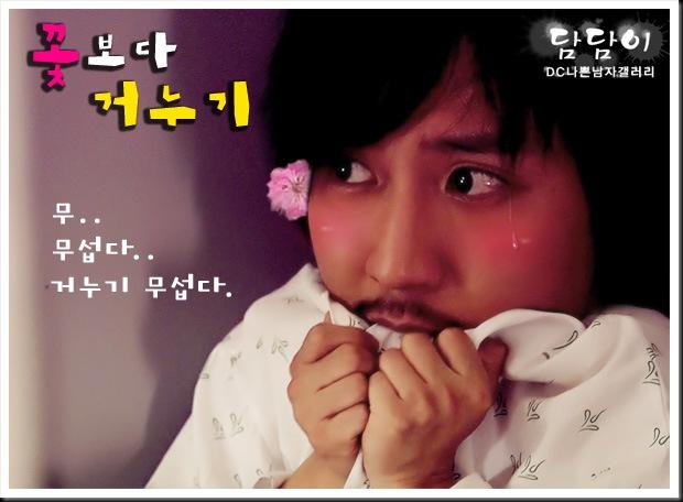 KimNamGil-FC.blogspot.com BigHead Bad Guy Episode16- (4)