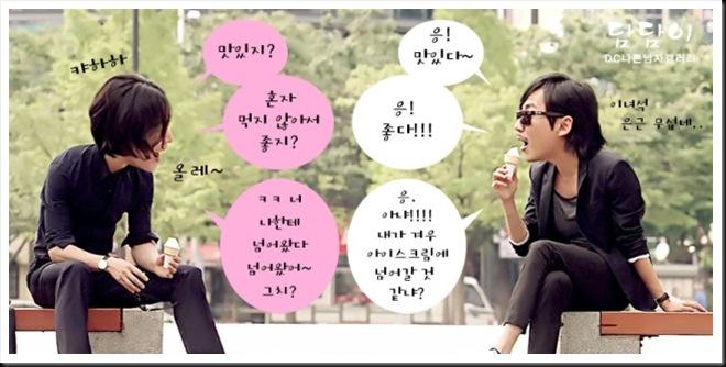KimNamGil-FC.blogspot.com BigHead Bad Guy Episode15- (8)