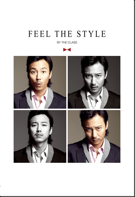 KimNamGil-FC.blogspot.com THE CLASS-FALL.jpg (1)