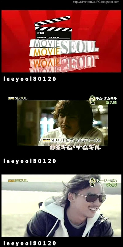 KimNamGil.blogspot.com Movie Movie Seoul-1