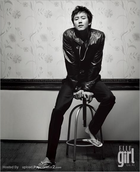 KimNamGil.blogspot.com ELLE Girl Feel So Good set6