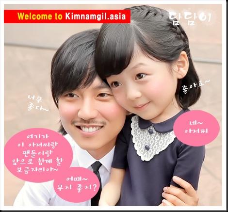 KimNamGil-FC.blogspot.com | KimNamGil.asia