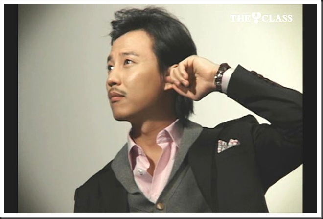 KimNamGil-FC.blogspot.com BTS THE CLASS Fall (34)