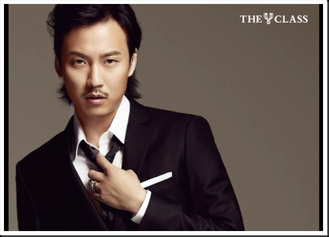 KimNamGil-FC.blogspot.com BTS THE CLASS Fall (6)