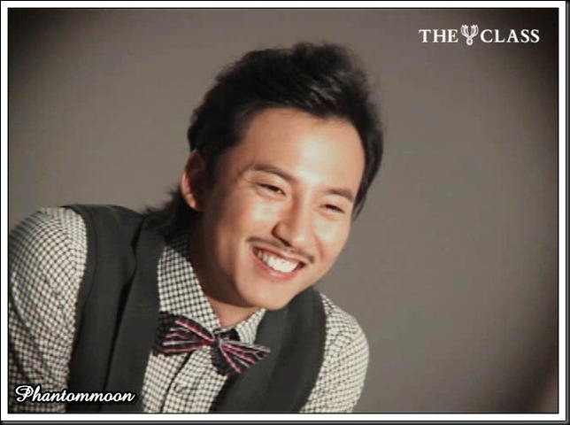 KimNamGil-FC.blogspot.com BTS THE CLASS Fall (22)