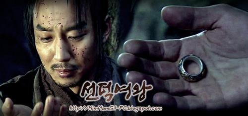 KimNamGil-FC.blogspot.com-PoemBidam&Deokman-3