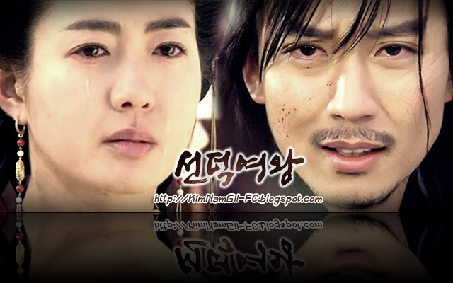 KimNamGil-FC.blogspot.com-PoemBidam&Deokman-1
