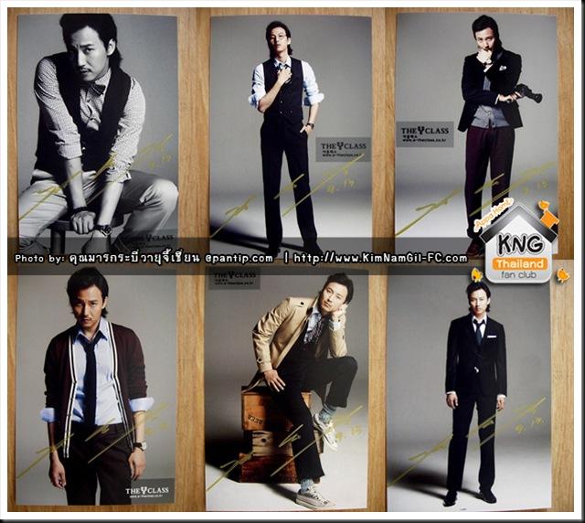 www.KimNamGil-FC.com_KNG_Signature_all2