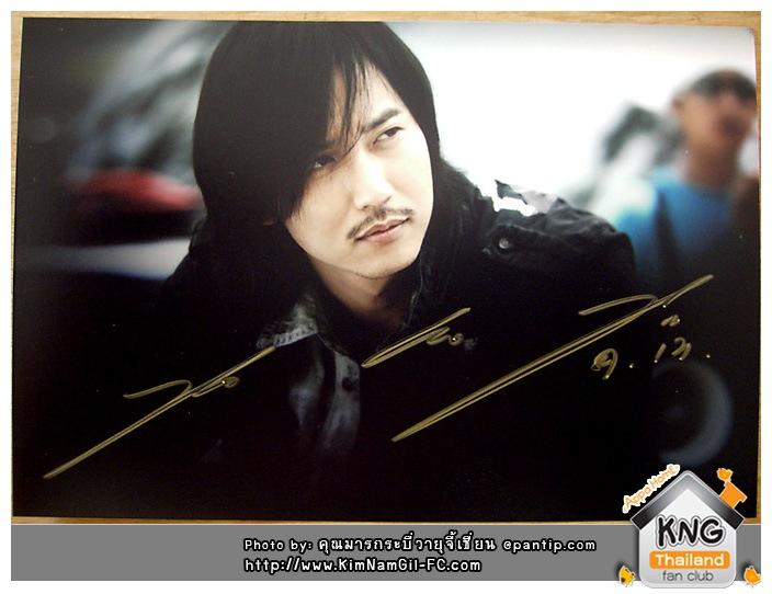 www.KimNamGil-FC.com_KNG_Signature-(6)