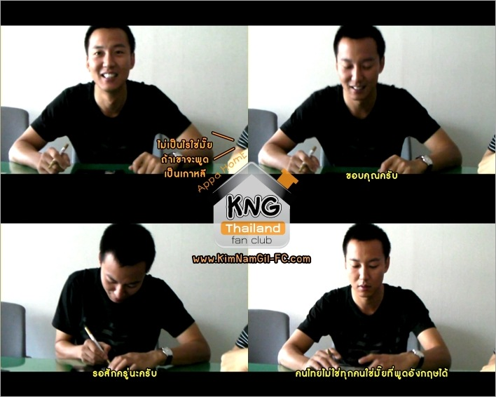 www.KimNamGil-FC.com KNG Talk to THAI Fan Club.jpg (3)