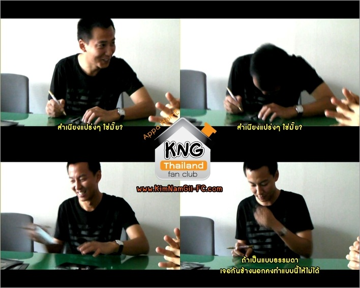www.KimNamGil-FC.com KNG Talk to THAI Fan Club.jpg (5)