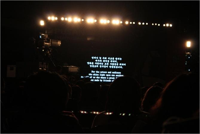 KimNamGil-FC.com Thailand KNG singing 2010 Pusan international film festival-1