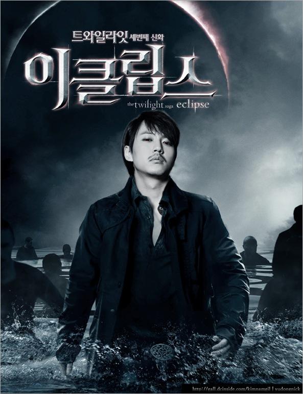 KimNamGil-FC_Movie Poster-1 (3)