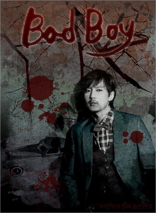 KimNamGil-FC_Movie Poster-1 (7)
