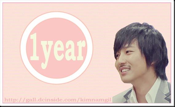 www.KimNamGil-FC.com 1st Anniversary KNG DCinsideKorea (3)
