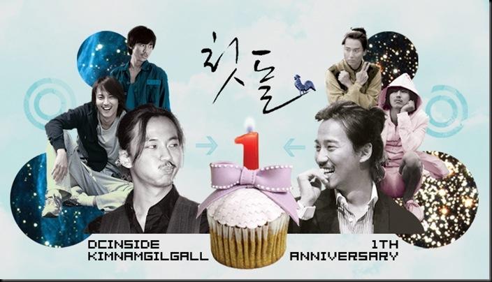 www.KimNamGil-FC.com 1st Anniversary KNG DCinside (17)