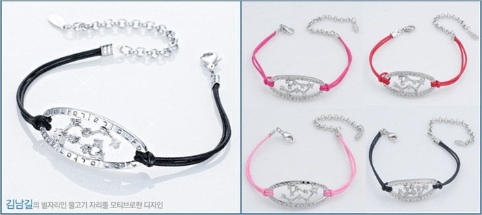 www.KimNamGil-FC.com Bracelet_Sweet-Love (2)