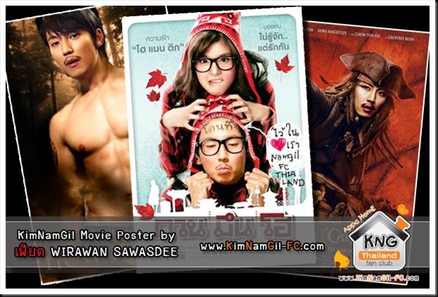 www.KimNamGil-FC-MoviePoster-by-ThaiFC