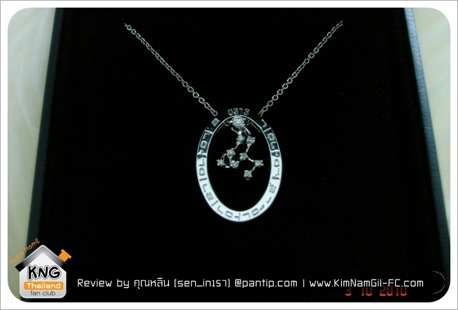 KimNamGil-FC.com Review Sweet Love necklace (14)