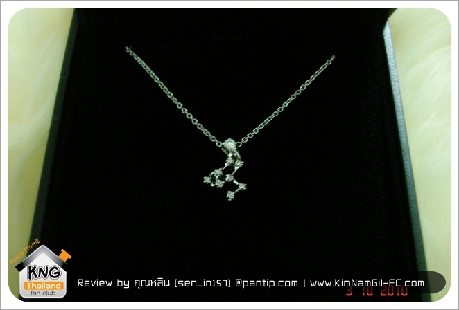 KimNamGil-FC.com Review Sweet Love necklace (18)