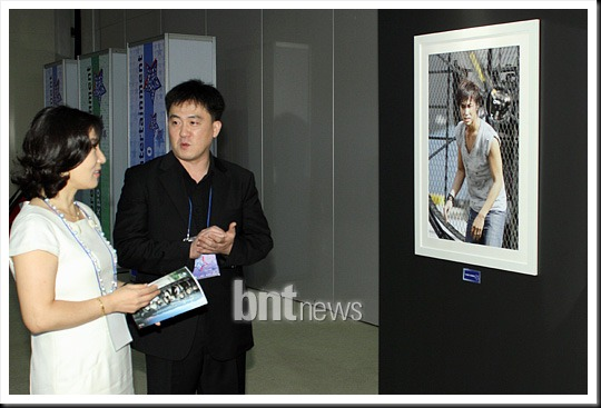 KimNamGil-FC.com Mr.Kwon,Soon Taek bntnews.co.kr (4)
