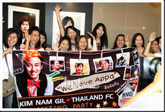 www.KimNamGil-FC.com KNG Thailand FC meeting (2)